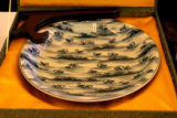 Item # 444 - Oriental Blue and White Shallow Bowl, on display before the Presidential Ford...