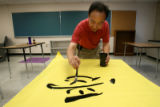 Kids at Global Leadership will begin taking chinese at fifth grade. Chinese teacher  Norman Kao...