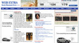 Screenshot of RockyMountainNews.com special reports page as it appeared a few hours before the...