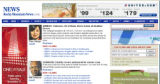 Screenshot of RockyMountainNews.com opinion page as it appeared a few hours before the launch of...