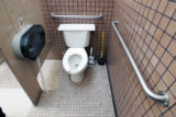 This is the toilet at the visitor's center in Nederland Tuesday November 8, 2005 where former...